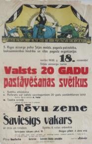 Afiša Latvijas valsts pastāvēšanas 20. gadu jubilejas pasākumam Sējā 1938. gada 18. novembrī. TMR 14666_3