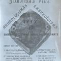 1979. gada arheologu ekspedīcijas darba sezonas noslēguma skates afiša. TMR 24650