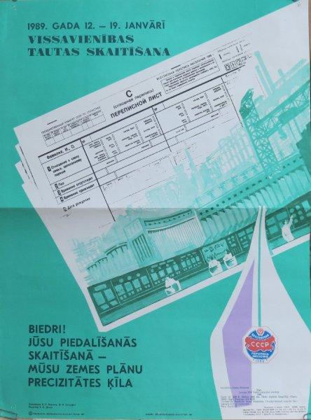 Plakāts – 1989. gada PSRS tautas skaitīšana. TMR 13905