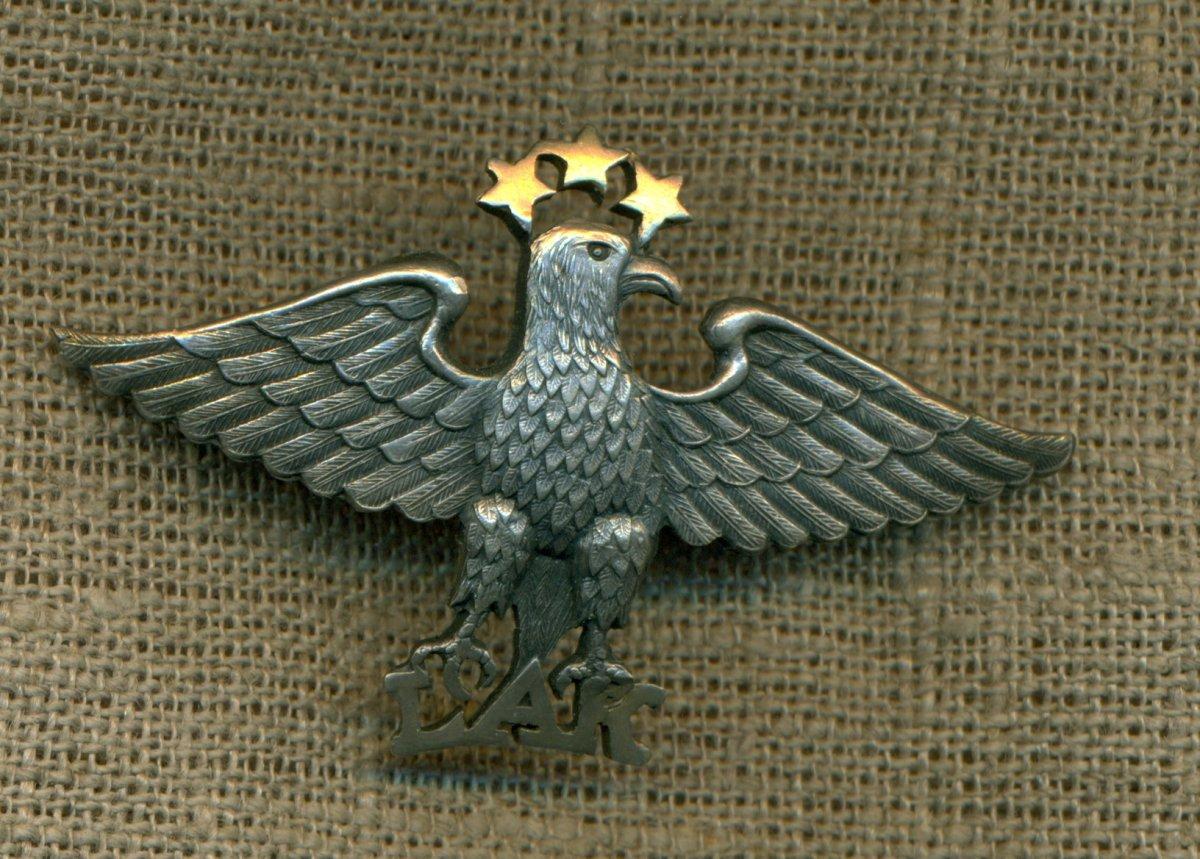 Latvijas Aero kluba nozīme. TMR 18849