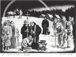 Turaidas līvu kristīšana. Mākslinieks A. Stankēvičs.