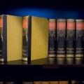 Encilopēdisks izdevums vācu val.; izdots Leipcigā 1924. g. SM 9637: 1 - :12