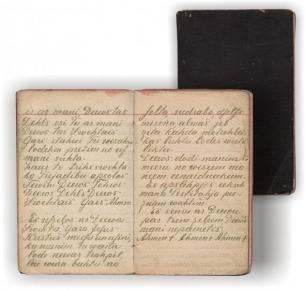 Amulets – piezīmju grāmatiņa ar svētām lūgšanām un maģiskām zīmēm