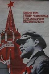 Plakāts. 1984. gads