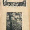 """Siguldas pilsētas valdes kūrorta komitejas izdotais žurnāls """"Gauja"""", Nr. 2, 1936. gada jūlijs. SM 2887"""