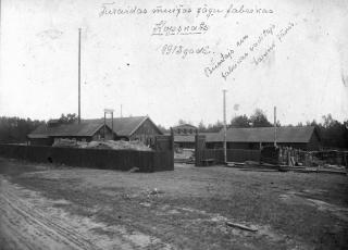 Turaidas muižas kokzāģētava, uzcelta 1913. g.