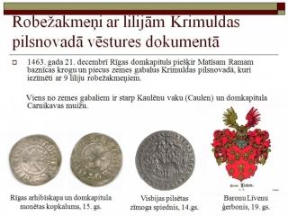 Robežakmeņi ar lilijām Krimuldas pilsnovadā Vēstures dokumentā