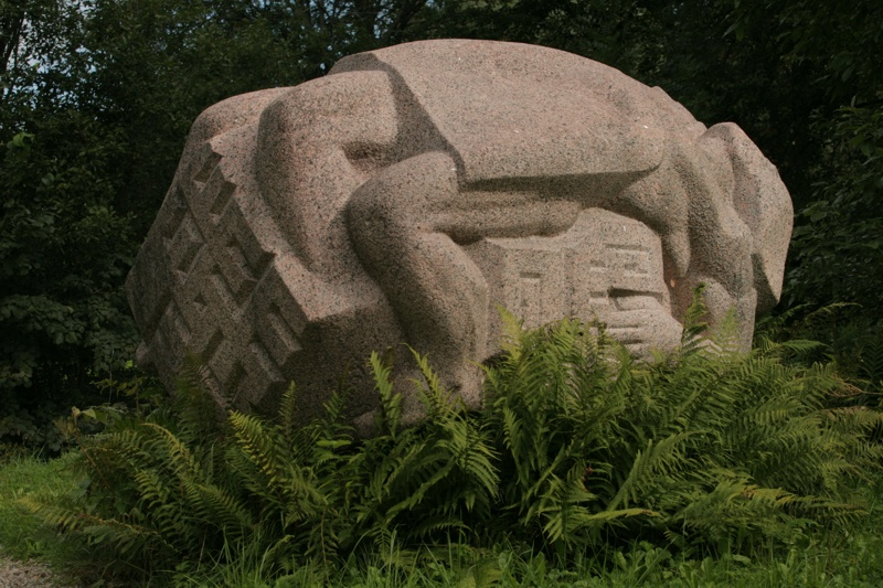 Jāņu akmens
