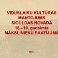 vilv-page-001