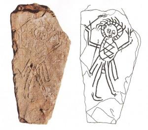 Фрагмент кирпича с рисунком фигуры человека. XIII век. Найден в Турайдском замке