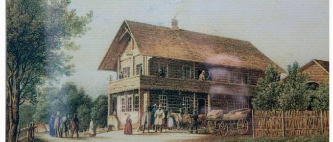 Šveices māja Turaidā. Litogrāfija no A. Hāgena zīmējuma. 19.gs.