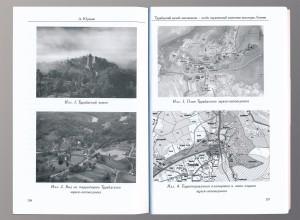 """Rakstu krājuma atvērums ar Turaidas muzejrezervāta direktores Annas Jurkānes ziņojuma """"Īpaši aizsargājamais kultūras piemineklis – Turaidas muzejrezervāts Latvijā"""" attēliem."""