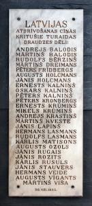 Piemiņas plāksne Latvijas atbrīvošanas cīņās kritušajiem Turaidas draudzes dēliem
