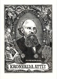 Ex-libris veltīts Atim Kronvaldam. Autors Zigurds Zuze