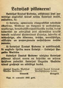 """2)Latvijas Pagaidu Valdības Ministru Prezidenta Kārļa Ulmaņa un Latvijas Tautas Padomes Priekšsēdētāja biedra Gustava Zemgala parakstīts uzsaukums """"Latvijas pilsoņiem!"""". Rīgā, 1918. gada 18. novembrī"""
