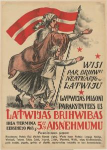 """4)Aģitācijas plakāts: """"Latvijas pilsoņi! Parakstieties uz brīvības aizņēmumu!"""". 1918"""