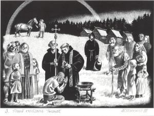 """""""Pirmā kristīšana Turaidā"""", zīmējums. 1995. gads, Aleksandrs Stankevičs)"""