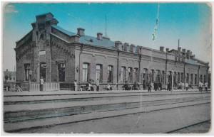 Valkas dzelzceļa stacija. Pastkarte. 20 gs. sākums. Skats no dienvidrietumiem.