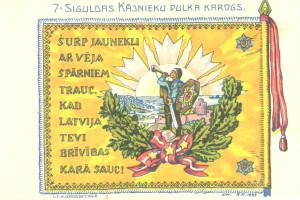 Pastkarte. Siguldas 7. kājnieku pulka karogs. Zīmējis R. Kasparsons, 1923. gads.
