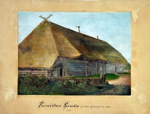 Turaidas Senku ciemata dzīvojamā ēka. 1894. gads. Zīm.Jānis Krēsliņš