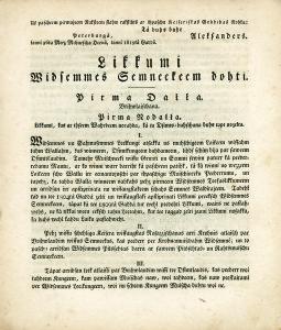 2)Likumi Vidzemes zemniekiem doti. Izd. V. Diamels. Rīga, 1820