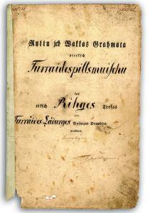 3)Turaidas muižas vaku grāmata 1816. Turaidas muzejrezervāta krājums