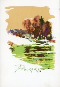 A. Pankoka zīmētā pastkarte I. Čeksterei