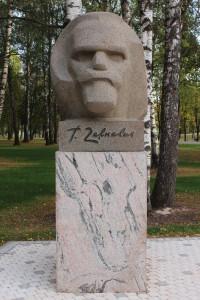 Teodora Zaļkana piemineklis Siguldā