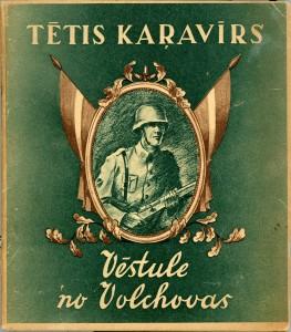 """Grāmata. """"Tētis karavīrs. Vēstule no Volhovas"""". Zelta Ābele. 1943."""