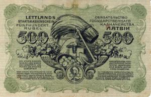 """Latvijas Valsts kases zīme ar lielāko nominālvērtību – pieci simts rubļu – iespiesta 1920. gadā, Rīgā. Mākslinieks Ritvars Zariņš. Mat. Papīrs, izm. 160.0 x 105.0 mm. Banknote tautā tika dēvēta par """"līdaku"""" uz tās attēlotās zivs dēļ."""