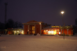 Station from the north, yard side. 2021. Photographer Agris Tabaks