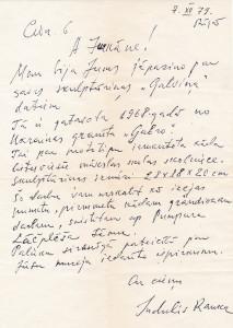 Induļa Rankas rakstīta vēstule Annai Jurkānei. 1979. gada 7. decembris