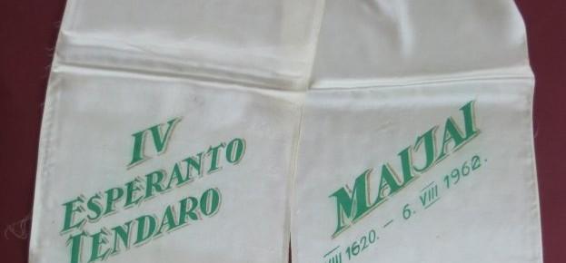 IV-esperantistu-kongresa-dalībnieku-piemiņas-lente-Turaidas-Rozei-.-SM-1669